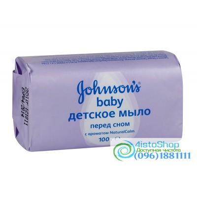 Детское мыло Johnson's Перед сном 100г