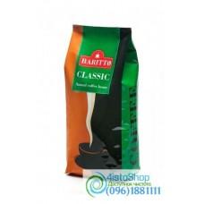 Кофе зерновой Baritto Classic 1кг