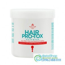 Маска для волос Kallos Pro-Tox 500 мл