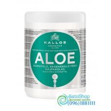 Маска для увлажнения и восстановления волос Kallos Алоэ вера 1л