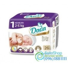 Подгузники Dada 1 Little One Premium 2-5 кг 26 шт