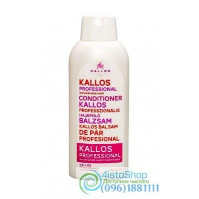 Кондиционер для сухих и поврежденных волос Kallos Питательный 1л