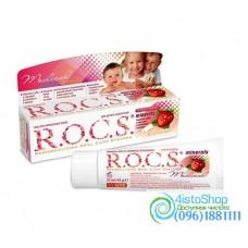 Гель для укрепления зубов Клубника R.O.C.S. Medical Mineral 45г