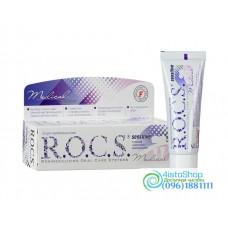Гель для укрепления зубов Sensitive R.O.C.S. Medical Mineral 45г