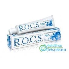Зубная паста отбеливающая R.O.C.S. 74г