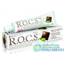 Зубная паста Вкус наслаждения R.O.C.S. шоколад мята 74г