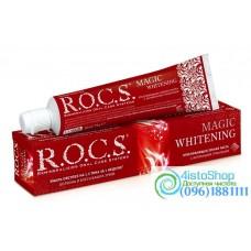 Зубная паста Волшебное отбеливание R.O.C.S. 74г