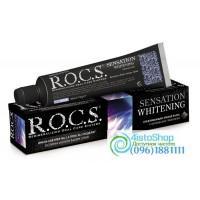 Зубная паста Сенсационное отбеливание R.O.C.S. 74г