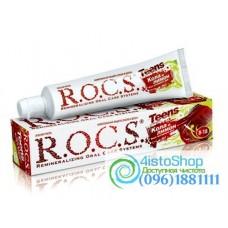 Зубная паста подростковая R.O.C.S. Кола и лимон 74г