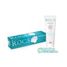 Зубная паста R.O.C.S. Активный кальций 94г