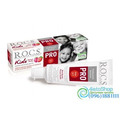 Зубная паста детская R.O.C.S. PRO Лесные ягоды 45г