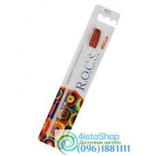 Зубная щётка Классическая R.O.C.S. средняя 1 шт