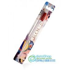 Зубная щётка Модельная R.O.C.S. жесткая 1 шт