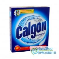 Порошок для смягчения воды для стиральных машин Calgon 1,1 кг