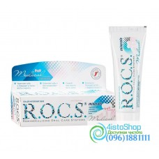 Гель для укрепления зубов R.O.C.S. Medical Mineral fruit 45г