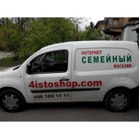 Доставка продуктов питания Кривой Рог— интернет магазин Чистошоп