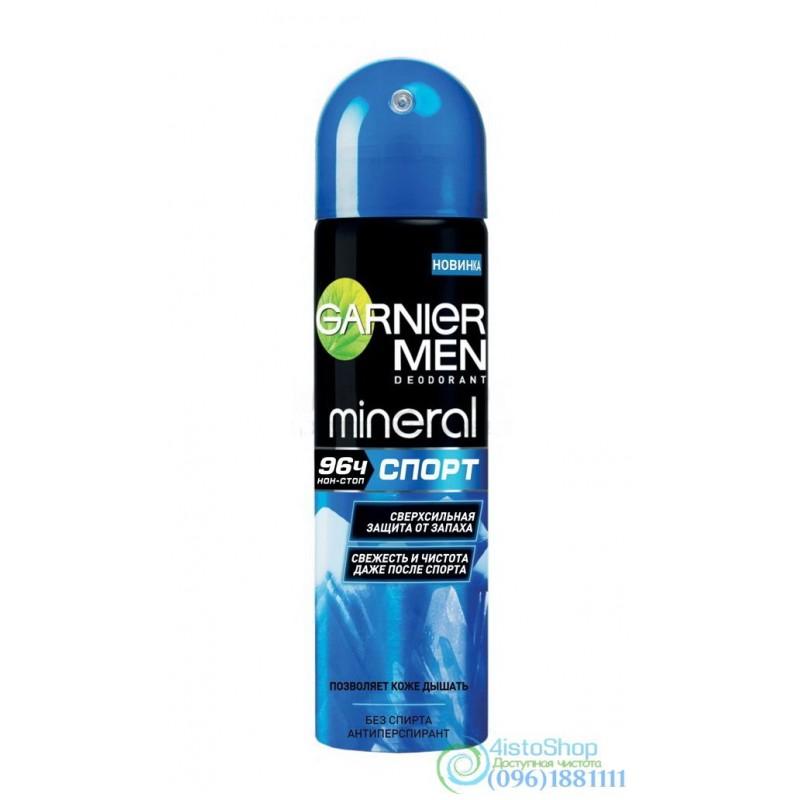 купить средство от запаха изо рта