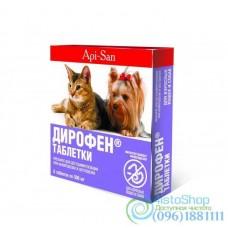 Дирофен антигельминтные таблетки для кошек и собак 6 таблеток