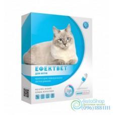 Эфектвет капли против блох для кошек от 2кг Ветсинтез 0,5мл №5
