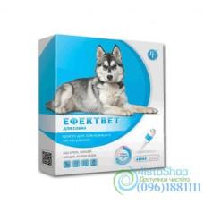 Эфектвет капли против блох для собак на 20кг Ветсинтез 1мл №5