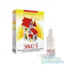 ЭКС-5 препарат для регуляции половой охоты у кошек и собак 2 мл