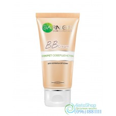 BB крем Garnier Skin Naturals Секрет совершенства натурально-бежевый для нормальной кожи 50мл