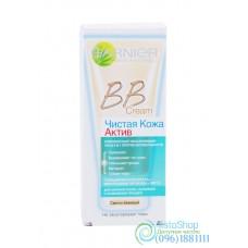 Комплексный увлажняющий уход 5в1 от недостатков кожи Garnier Skin Naturals Чистая кожа Актив светло-бежевый 50мл