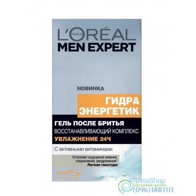 Гель после бритья L'Oreal Paris Men Expert Гидра Энергетик Ледяной эффект 100мл