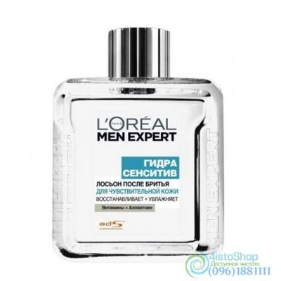 Лосьон после бритья L'Oreal Paris Men Expert Гидра Сенситив для чувствительной кожи 100мл