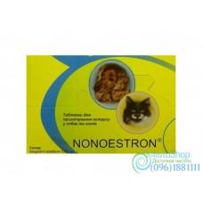 Ноноэстрон контрацептив для кошек и собак 10таблеток Болгария