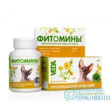 Фитомины против аллергии для кошек 100 таблеток