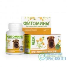 Фитомины против аллергии для собак 100 таблеток