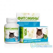 Фитомины для зубов и костей для кошек 100 таблеток