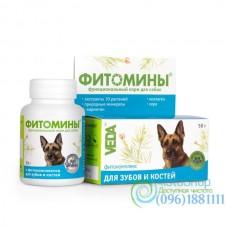 Фитомины для зубов и костей для собак 100 таблеток