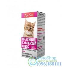 Празицид суспензия Плюс антигельминтная для котят 5мл
