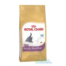 Сухой корм Royal Canin British Shorthair Kitten 0,5кг для котят породы британская короткошерстная