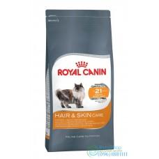 Сухой корм Royal Canin Hair & Skin Care 0,5кг для заботы о коже и шерсти котов