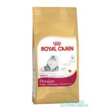 Сухой корм Royal Canin Persian Adult 0,5кг для котов персидской породы