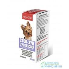 Стоп-зуд суспензия для собак 15мл