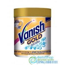 Пятновыводитель для белых тканей порошковый Кристальная белизна Vanish Gold Oxi Action 470г