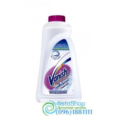 Пятновыводитель + отбеливатель жидкий для белых вещей Vanish Oxi Action 1л