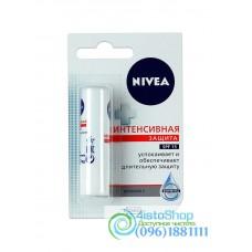 Бальзам для губ Nivea Интенсивная защита 4,8г
