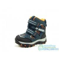 Ботинки ТОМ.М для мальчиков 0837-С