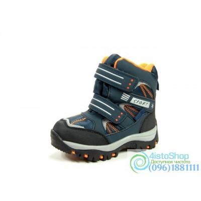 Ботинки для мальчиков ТОМ.М 0837-С