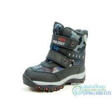 Ботинки ТОМ.М для мальчиков 0833-А