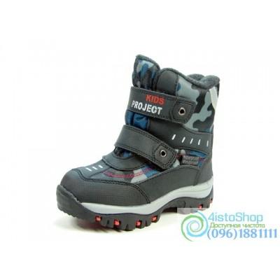Ботинки для мальчиков ТОМ.М 0833-А