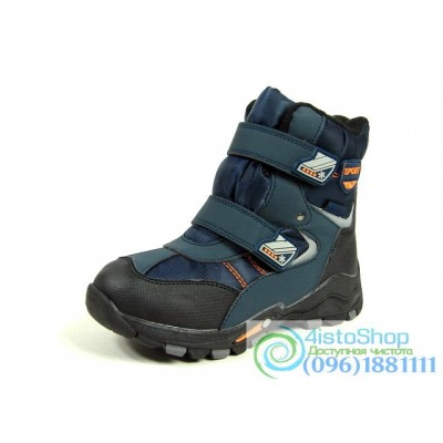 Ботинки для мальчиков ТОМ.М 0854-B
