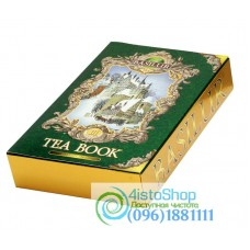 Чай зеленый Basilur Том 3 Зимняя книга 75г картон