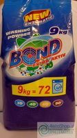 Bond Universal
